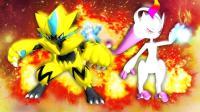 我的世界《神奇宝贝传说神兽对决》25超进化超梦Y与帅哥捷拉奥拉大战X神龙族战队MEGA! 爆笑精灵宝可梦