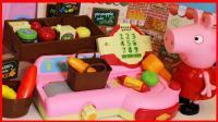 粉红猪小妹和洋娃娃玩超市收银机传送带玩具