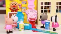小猪佩奇和朋友们去买佩奇奶片手表 粉红猪小妹玩具分享