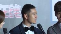 黄晓明曝曾以为北电是北京发电厂 台下杨幂被逗笑