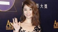 第12届亚洲电影大奖开幕 刘嘉玲林心如张雨绮林允儿惊艳亮相