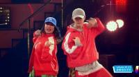热血街舞团: 鹿晗公演, 全场沸腾