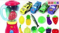玩转色彩游戏让宝宝更聪明, 小朋友一起来给小汽车做能量饮料啦!