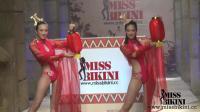 第36届国际比基尼小姐大赛北京分赛北京决赛表演第八期