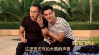陈翔六点半: 两个灵魂歌手的街头PK, 最后把手机都给砸了