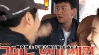 Running Man 这才是背叛者的本来面目, 李光洙、haha原来是这样的人