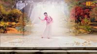阳光美梅原创广场舞【晚秋】优美形体舞-编舞: 美梅-2018最新广场舞视频