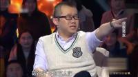 戏精女友现场神模仿, 超级嗲的妈宝男撒娇, 涂磊当场直接笑喷了!