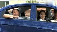 谢广坤去趟上海开着车满村子宣传, 特别是要告诉赵四刘能