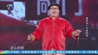 大胖子上台表演, 模仿刘能、赵四、朱之文都惟妙惟肖, 涂磊笑开花