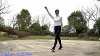 新生代广场舞《万树繁华》新28步鬼步舞