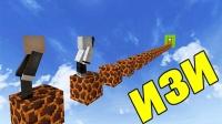 我的世界: 挑战极限跑酷! 空中跳一跳小游戏