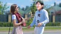 【抽风】看suai哥教你如何搭讪(当变态)