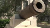 """两门可堪称民族英雄的功勋铁炮——""""缺嘴将军""""和抗英大铁炮"""
