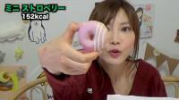 大胃王木下佑香: 品尝Krispy Kreme的多款美味甜甜圈