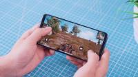 目前玩吃鸡最流畅的手机 三星 Galaxy S9+评测