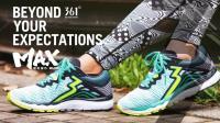 【第68期】361°国际线专业跑鞋家族 跑鞋报告