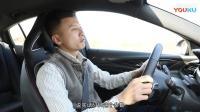 试驾别克君威GS 高品质驾控