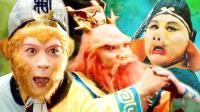 敢骗孙悟空和猪八戒的神秘龙王是谁?