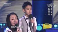 曹颖罕见和儿子王子涵同台演唱《虫儿飞》, 小伙儿太帅了