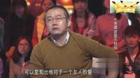 涂磊现场吐槽什么才是真爱, 一句话说的太现实了!