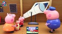 佩奇乔治用望远镜观天象看行星动画故事