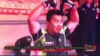 徐晓东再次对阵传统武术咏春 咏春拳师连续四次被击倒