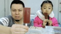 """试吃青州特产""""山楂糕"""", 这味道吃起来就像是甜得腻人的米粉"""