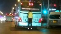 """实拍小伙踩轮滑 扒公交搭""""顺风车"""""""