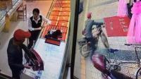男子珠宝店持械抢劫 作案后骑摩托逃离