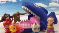 熊出没熊大熊二和花园宝宝玩大鲨鱼趣味玩具