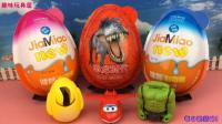 超级飞侠拆恐龙奇趣蛋 愤怒的小鸟变形玩具蛋