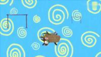 熊熊与伙伴们的欢乐童年53  学习天气预报