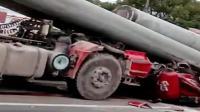 大货车急刹车 货箱内管桩前移压扁驾驶室