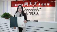华博向大大国家认证的权威专利证书