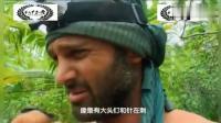 荒野求生存德爷连续饿了22天饿的吃生椰子最后吃了毒芋头哭了