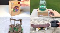 四个小发明, 看看你能学会几个?