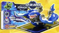 空天战队 战灵 寂灭怒鲨VS银河火龙 爆裂变形玩具蛋 鳕鱼乐园