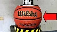 100吨液压机VS篮球, 你猜会发生什么?