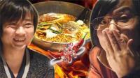 上海美食探店! 究竟谁吃不到上海最好吃的麻辣烫?