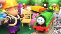 培西小火车帮光头强运送家居 托马斯和他的朋友们轨道小火车