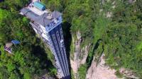 全球最大电梯: 耗资1.2亿元, 每小时能运送超5000人, 获世界记录
