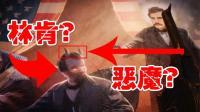 【猫神】生化奇兵无限#02 林肯为什么变成了恶魔
