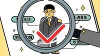 为了简历好看, 虚构经历HR看得出来吗?