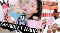 【 Hello Catie】性价比超美唇彩! ! 韩系彩妆开架新鲜货~ Gmarket HAUL