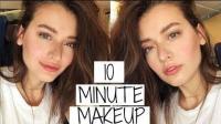 【Jessica妆容教程】教你如何在飞机上10分钟快速化个妆