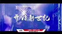 精武门MMA-合肥站2018.01.21(晚上场)