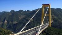 中国施工难度最大的桥, 跨度足足1365米, 最后动用火箭才建成