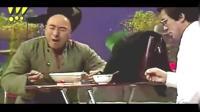 陳佩斯朱時茂小品還記得當年偷大碗《吃面條》