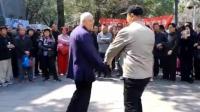 太极拳不是徐晓东那一套, 看看这位老人的这一套, 太正宗了! ! !